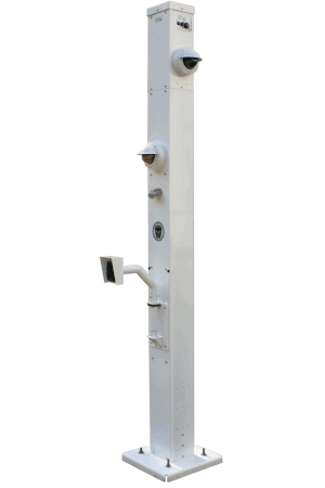 MPS Gate Sentry tower with card reader arm.